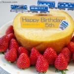 ケーキや生クリームが苦手なお子さんの為の「デコお誕生日ケーキ」☆