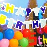 【簡単】100均で出来る!!お誕生日の飾り付け!