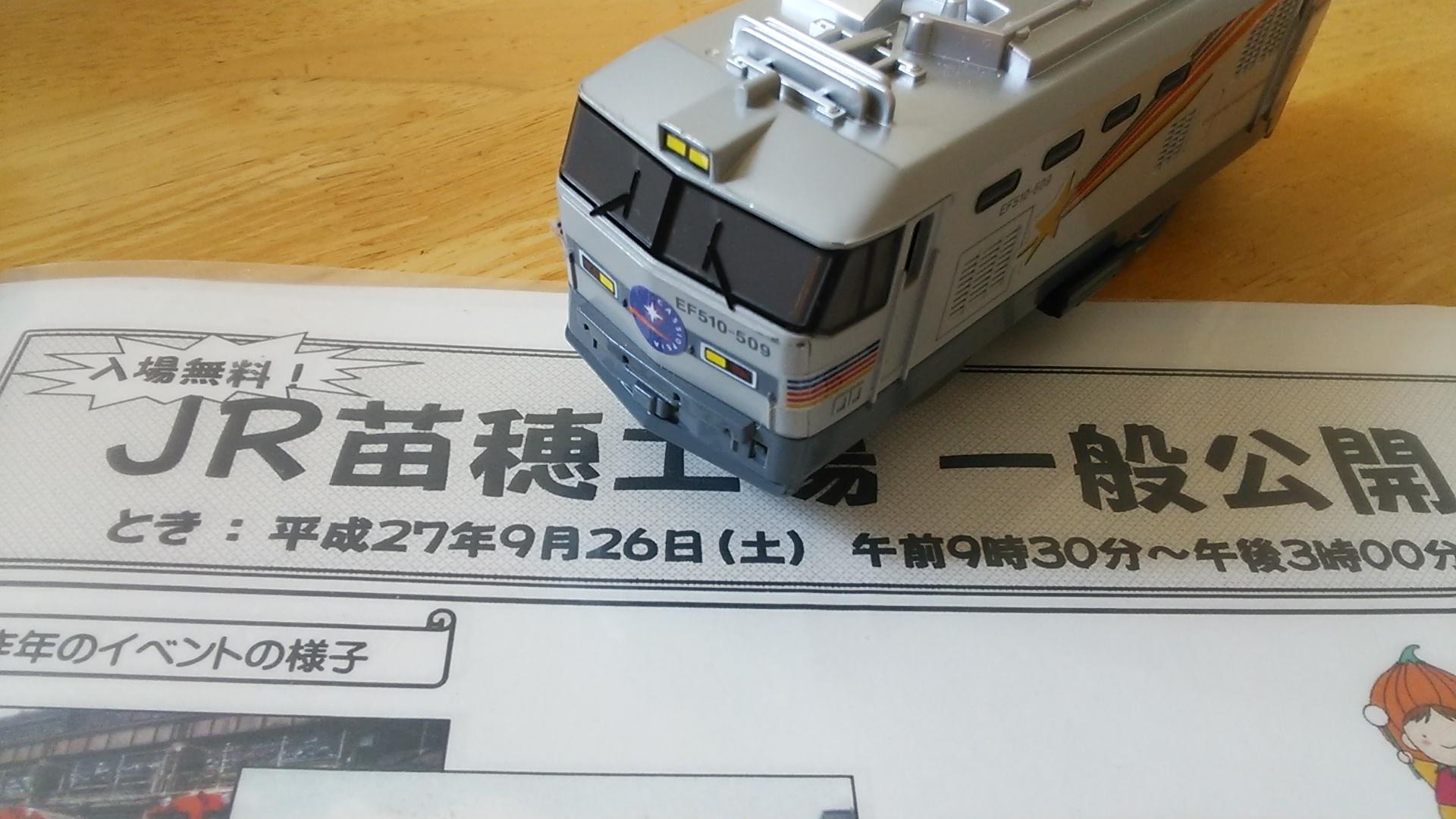 DSC_1188