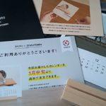 ZOZOTOWN×OKURUのフォトカレンダーが届きました。