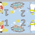 【無料ダウンロード】忘年会・新年会の席札!冬ver.!席は抽選で決めてみよう!